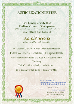 Amplivision_Distribution_Certificate_250x353.jpg